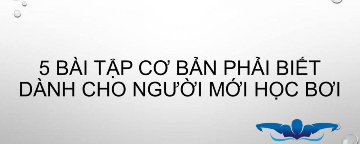 5-bai-tap-co-ban-phai-biet-danh-cho-nguoi-moi-hoc-boi