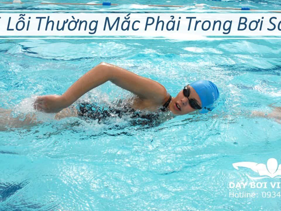 5-loi-thuong-mac-phai-trong-boi-sai