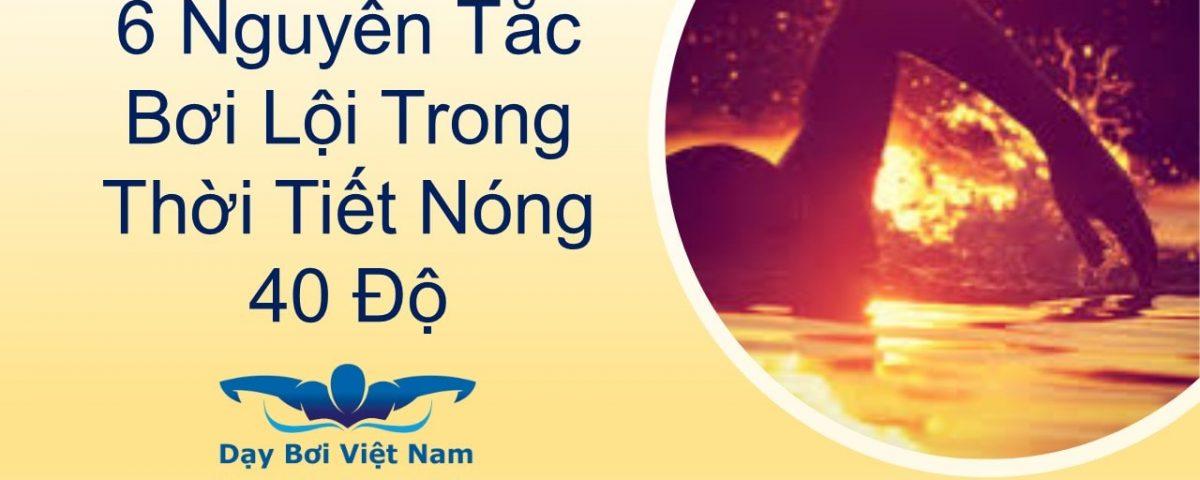 6-nguyen-tac-boi-loi-trong-thoi-tiet-nong-40-do